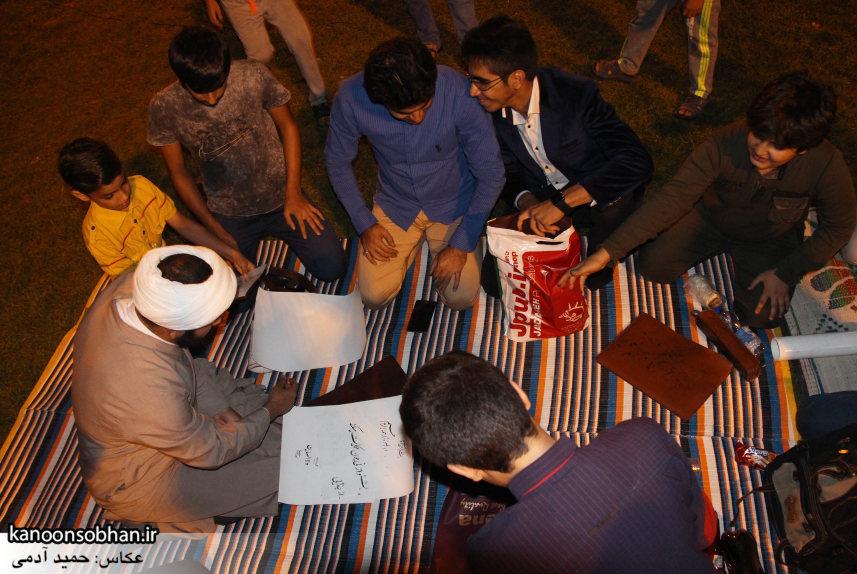 تصاویر شب ششم برنامه های فرهنگی پارک کشاورز کوهدشت (50)