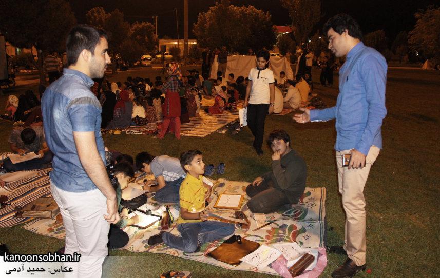 تصاویر شب ششم برنامه های فرهنگی پارک کشاورز کوهدشت (7)