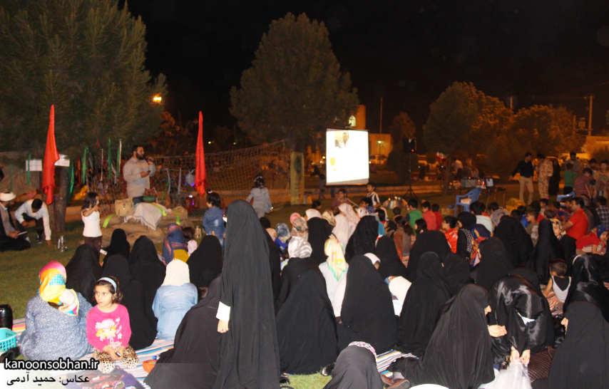 تصاویر شب های هفتم و هشتم برنامه های فرهنگی پارک کشاورز کوهدشت (25)