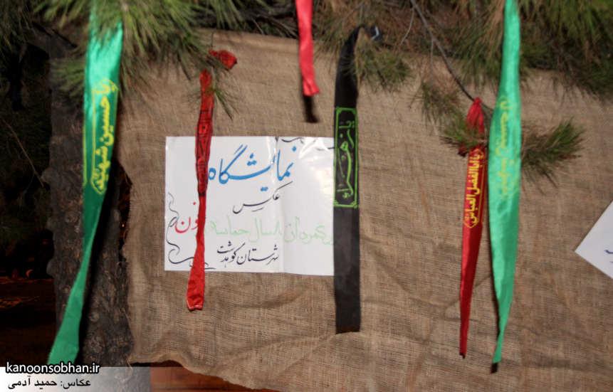 تصاویر شب های هفتم و هشتم برنامه های فرهنگی پارک کشاورز کوهدشت (26)