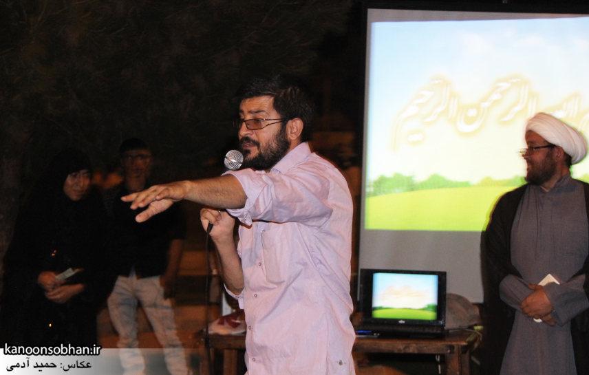 تصاویر شب پنجم برنامه های فرهنگی پارک کشاورز کوهدشت (2)
