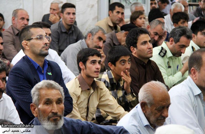 تصاویر نماز جمعه 15 مرداد 95 کوهدشت لرستان (26)